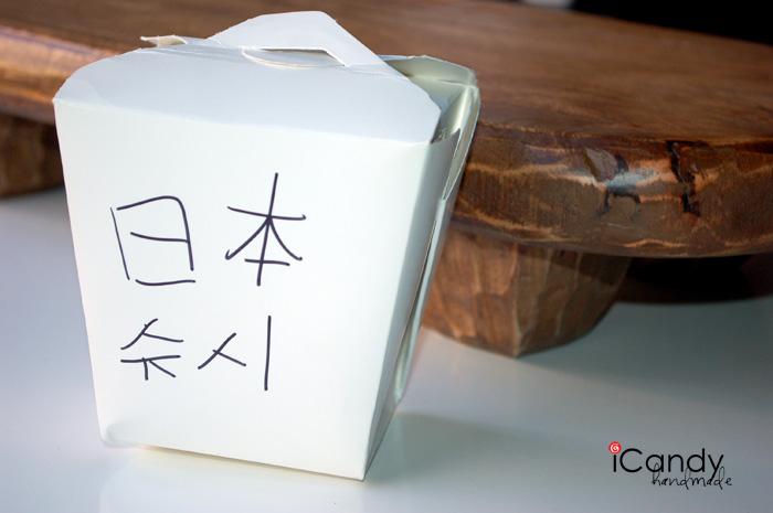 sushi gift idea copy